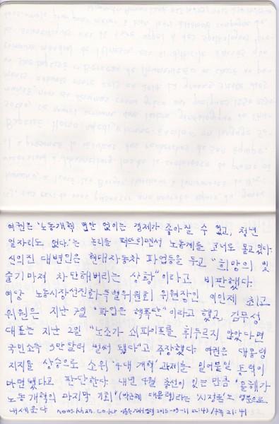 http://www.hyunjisung.com/files/gimgs/th-48_hjs_lamaingauche_03.jpg