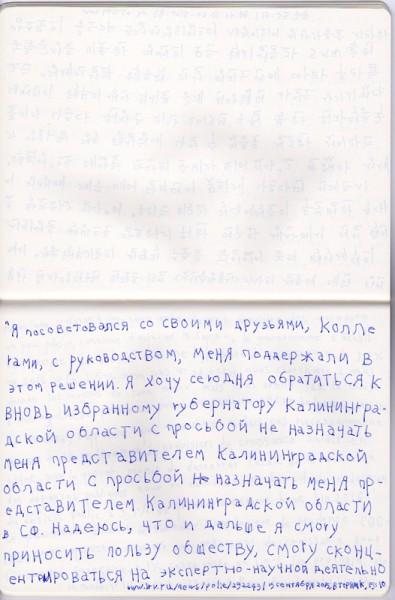 http://www.hyunjisung.com/files/gimgs/th-48_hjs_lamaingauche_06.jpg