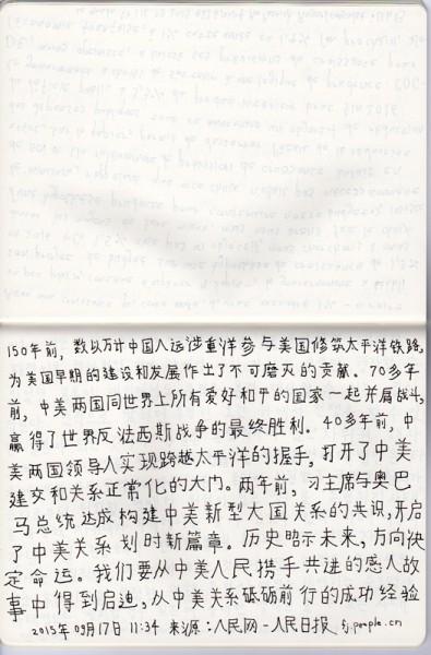 http://www.hyunjisung.com/files/gimgs/th-48_hjs_lamaingauche_07.jpg