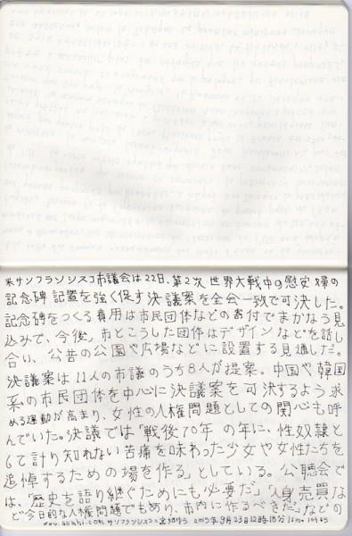 http://www.hyunjisung.com/files/gimgs/th-48_hjs_lamaingauche_10.jpg