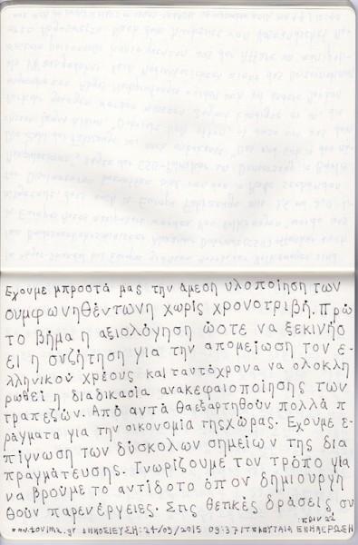 http://www.hyunjisung.com/files/gimgs/th-48_hjs_lamaingauche_11.jpg