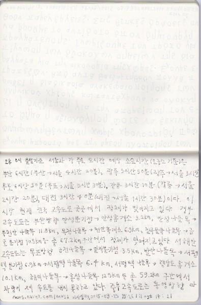 http://www.hyunjisung.com/files/gimgs/th-48_hjs_lamaingauche_12.jpg